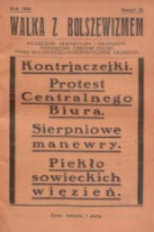 Walka z Bolszewizmem : miesięcznik bezpartyjny i niezależny, poświęcony obronie Polski przed bolszewicko-komunistycznym najazdem. 1929, nr22