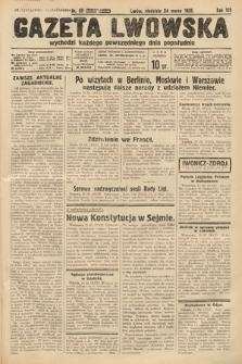 Gazeta Lwowska. 1935, nr69