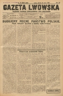 Gazeta Lwowska. 1935, nr70