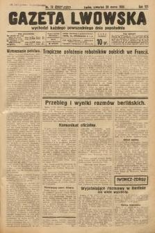 Gazeta Lwowska. 1935, nr72