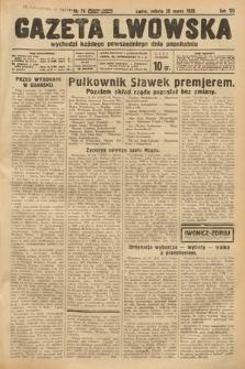 Gazeta Lwowska. 1935, nr74