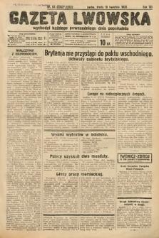 Gazeta Lwowska. 1935, nr83