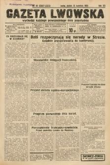 Gazeta Lwowska. 1935, nr85