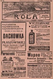 Rola : ilustrowany bezpartyjny tygodnik ku pouczeniu i rozrywce. 1938, nr45