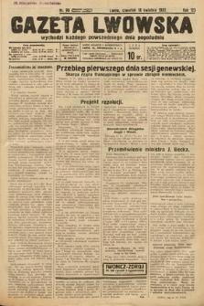 Gazeta Lwowska. 1935, nr90