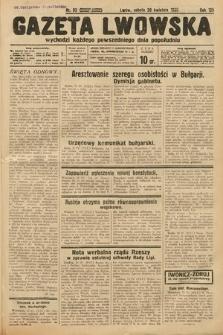 Gazeta Lwowska. 1935, nr92
