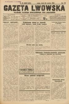 Gazeta Lwowska. 1935, nr93
