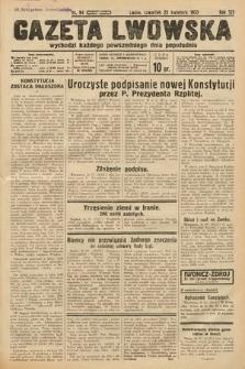 Gazeta Lwowska. 1935, nr94