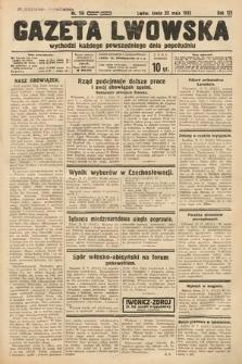 Gazeta Lwowska. 1935, nr116
