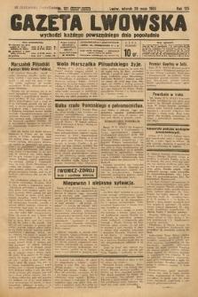 Gazeta Lwowska. 1935, nr121
