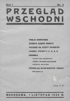 Przegląd Wschodni : dwutygodnik poświęcony badaniu stosunków gospodarczych ZSRR. 1932, nr2