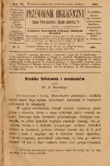 Przewodnik Higjeniczny : Organ Towarzystwa Opieki Zdrowia. 1894, nr 2