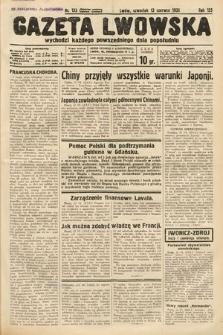 Gazeta Lwowska. 1935, nr133