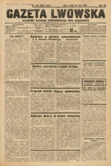 Gazeta Lwowska. 1935, nr154
