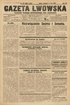 Gazeta Lwowska. 1935, nr155