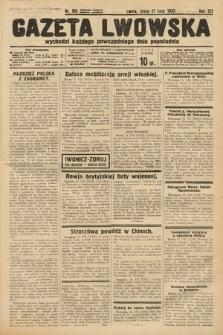 Gazeta Lwowska. 1935, nr160