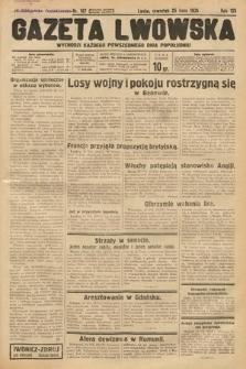Gazeta Lwowska. 1935, nr167