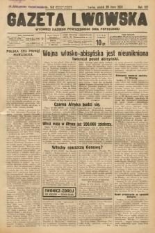Gazeta Lwowska. 1935, nr168