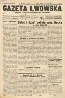 Gazeta Lwowska. 1935, nr184