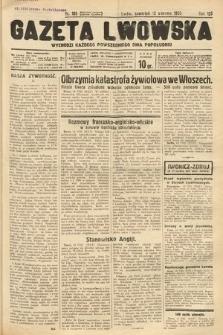 Gazeta Lwowska. 1935, nr185