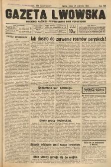 Gazeta Lwowska. 1935, nr189