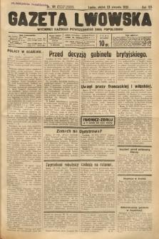 Gazeta Lwowska. 1935, nr191