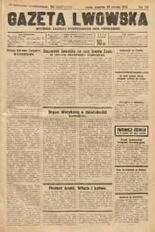 Gazeta Lwowska. 1935, nr196