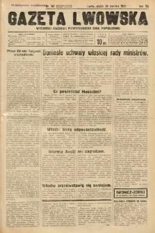 Gazeta Lwowska. 1935, nr197