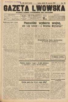 Gazeta Lwowska. 1935, nr215