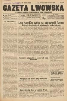 Gazeta Lwowska. 1935, nr217