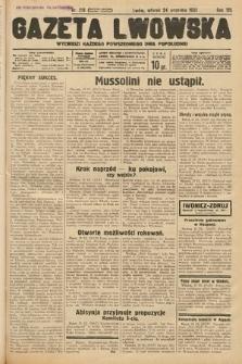 Gazeta Lwowska. 1935, nr218