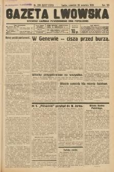 Gazeta Lwowska. 1935, nr220