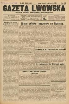 Gazeta Lwowska. 1935, nr225