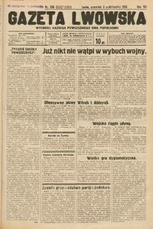 Gazeta Lwowska. 1935, nr226