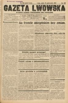 Gazeta Lwowska. 1935, nr239