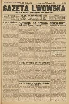 Gazeta Lwowska. 1935, nr260
