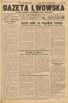 Gazeta Lwowska. 1935, nr262
