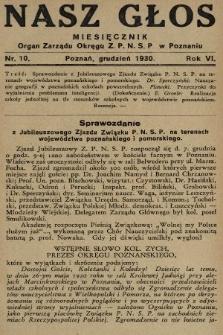 Nasz Głos : organ Zarządu Okręgu [Związku Polskiego Nauczycielstwa Szkół Powszechnych] w Poznaniu : miesięcznik. R. 6, 1930, nr10