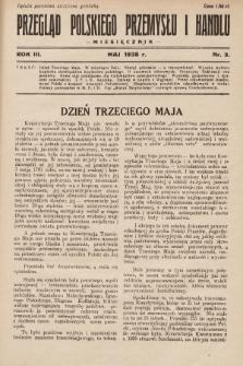 Przegląd Polskiego Przemysłu i Handlu. 1938, nr3