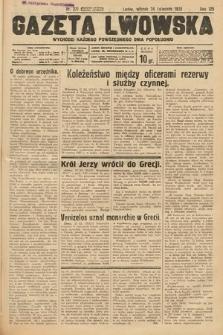 Gazeta Lwowska. 1935, nr271
