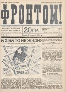Frontom! : časopis borot'bi z komunìzmom, marksizmom ì materìâlìzmom. 1936, nr3-4