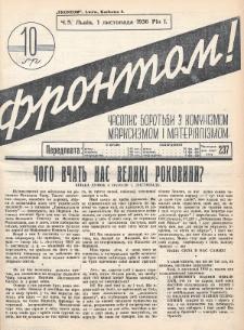 Frontom! : časopis borot'bi z komunìzmom, marksizmom ì materìâlìzmom. 1936, nr5