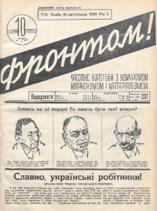 Frontom! : časopis borot'bi z komunìzmom, marksizmom ì materìâlìzmom. 1936, nr6