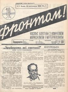 Frontom! : časopis borot'bi z komunìzmom, marksizmom ì materìâlìzmom. 1936, nr7