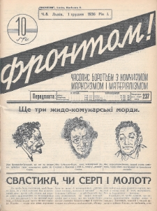 Frontom! : časopis borot'bi z komunìzmom, marksizmom ì materìâlìzmom. 1936, nr8