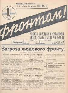 Frontom! : časopis borot'bi z komunìzmom, marksizmom ì materìâlìzmom. 1936, nr9