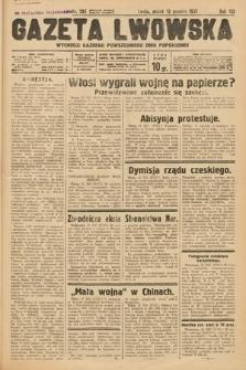 Gazeta Lwowska. 1935, nr286
