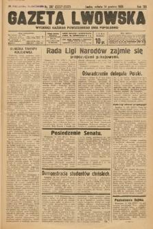 Gazeta Lwowska. 1935, nr287