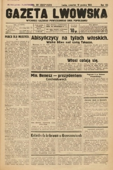 Gazeta Lwowska. 1935, nr291
