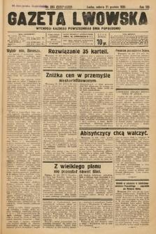 Gazeta Lwowska. 1935, nr293